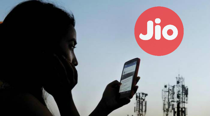 Jio Broadband Launch Date in India