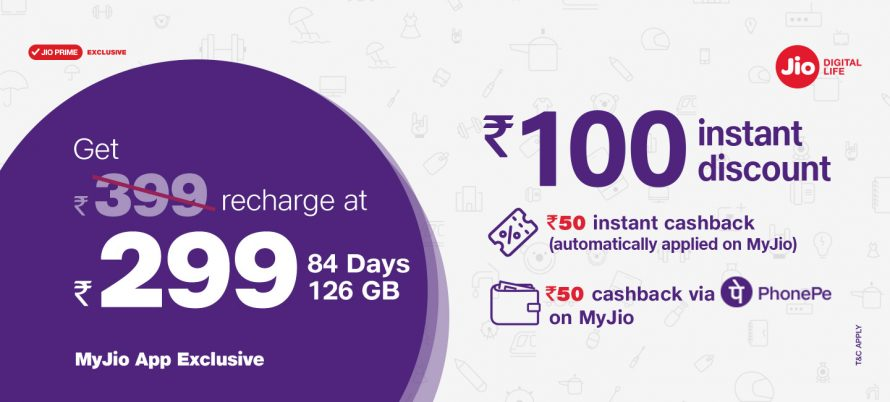 Jio Phonepe Recharge Offer