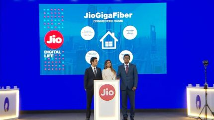 Jio Giga Fber Launched